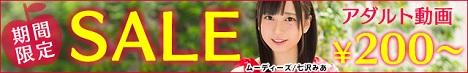 FANZA 七咲みあ468-73