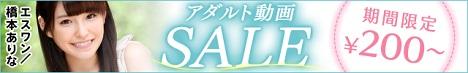 FANZA 橋本ありな468-73
