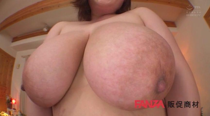 爆乳保育士 桜ゆりのパイズリ・授乳手コキ・中出しセックス3点セット画像 00000