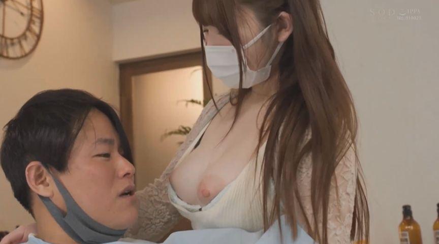 花丸くるみ OPPAIグランプリ優勝の乳輪美人に授乳手コキされたい 画像 00000