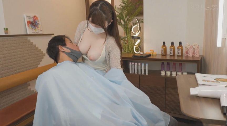 花丸くるみ OPPAIグランプリ優勝の乳輪美人に授乳手コキされたい 画像 00004